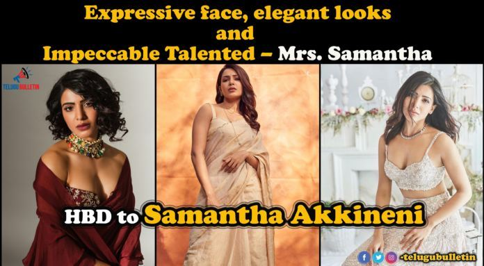 Top Eleven Iconic Roles Of The Undisputable Queen – Samantha!