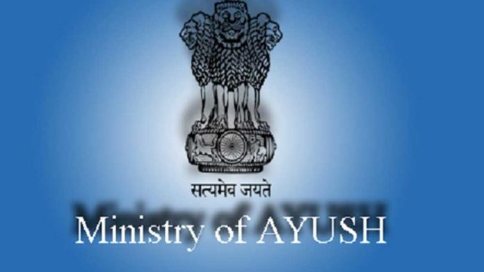 Centre Allows Ayush Practitioners To Conduct Research On Covid-19