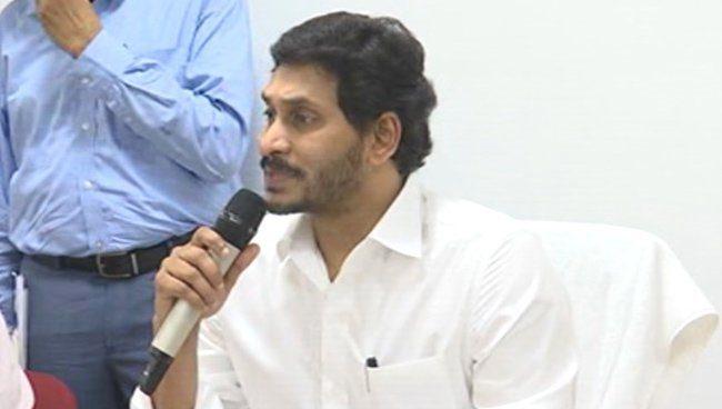 Jagan Announces Ex-gratia For The Vizag Gas Leak Victims
