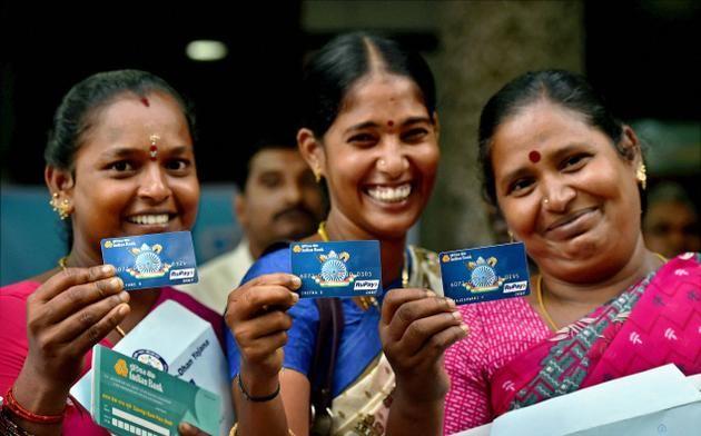 Centre Releases Second Installment Money To Women Jan Dhan Account Holders