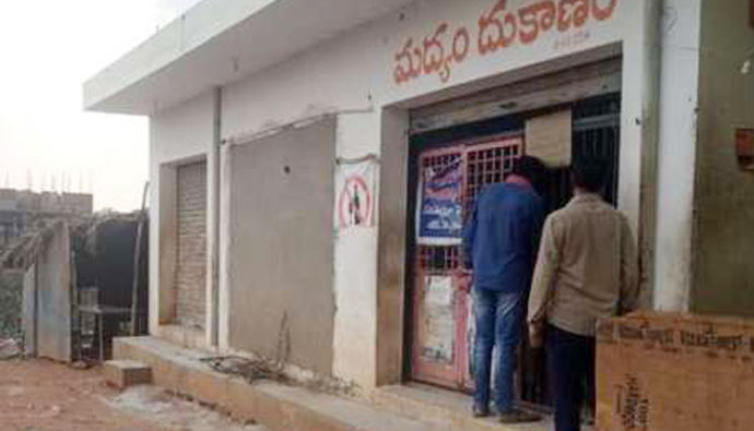 Variety Of Ap: No One Is Purchasing Liquor In This Place!