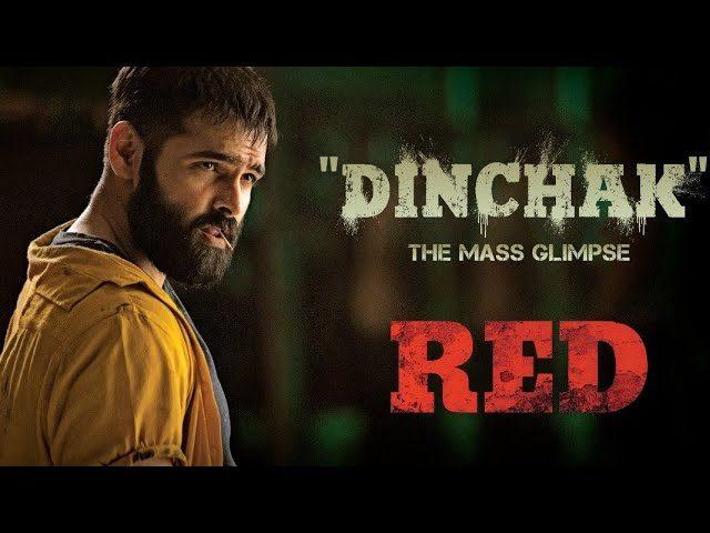 Dinchak Song Teaser   Red Movie Songs   Ram Pothineni