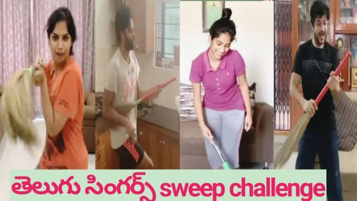 The New Sweep Challenge Is Trending Now In Tollywood!