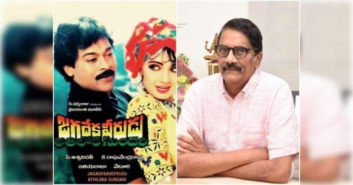 Ashwini Dutt Opens On Jagadeka Veerudu Sequel Rumors