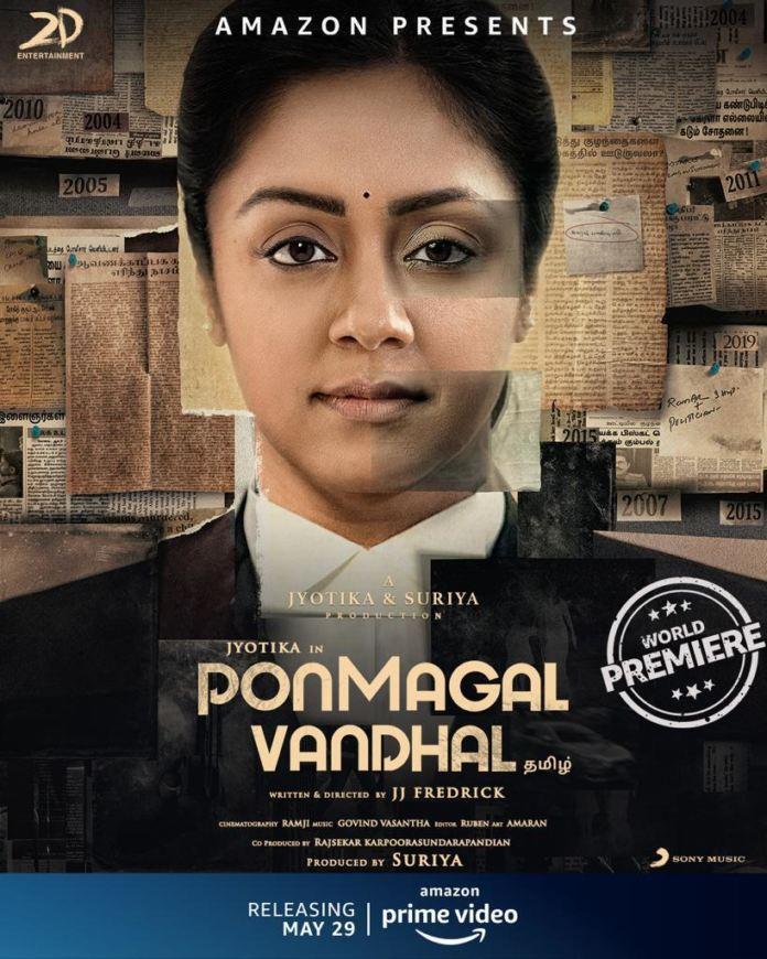 Ponmagal Vandhal Digital Release Amazon Prime
