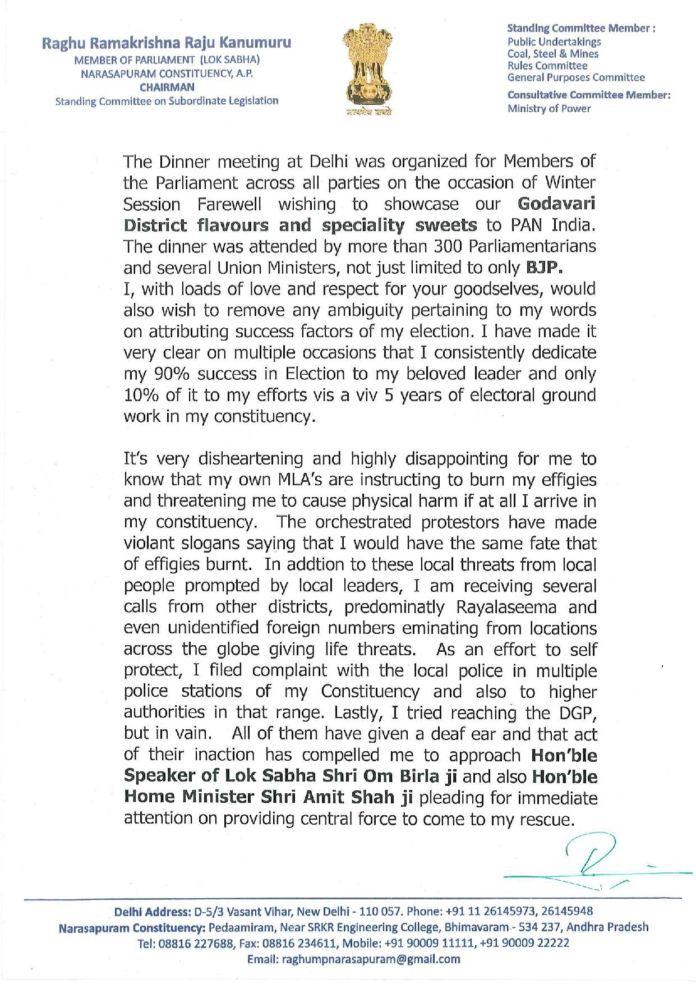 Raghurama Krishnam Raju's Raging Letter To Jagan