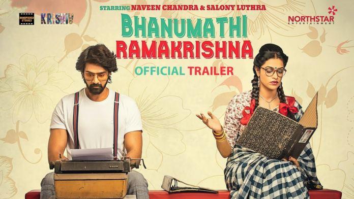 Bhanumathi Ramakrishna OTT Release