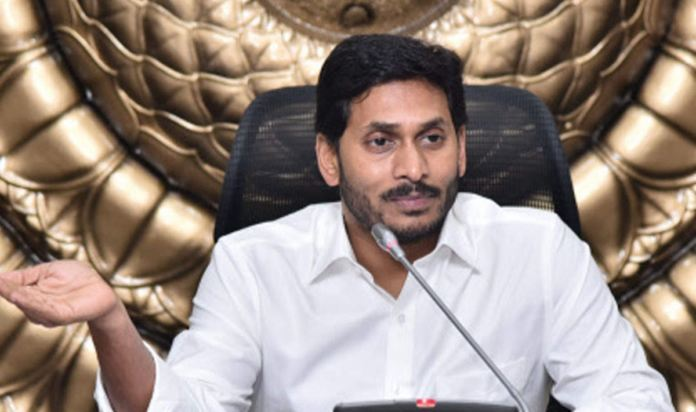 Ap Government Announces Second Tranche Of Msme Funds Today