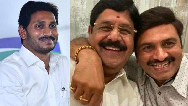 Single Selfie Giving Shivers To Jagan Party?