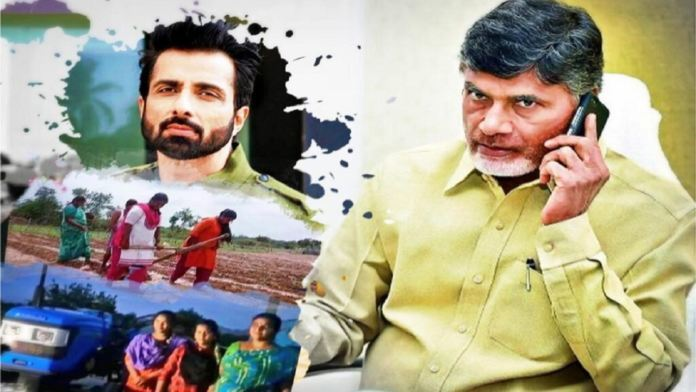 Farmer Says Yes To Sonu Sood, But No To Chandrababu