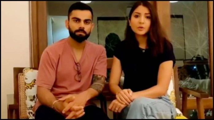 Virat And Anushka Extends Support To Bihar And Assam Flood Victims