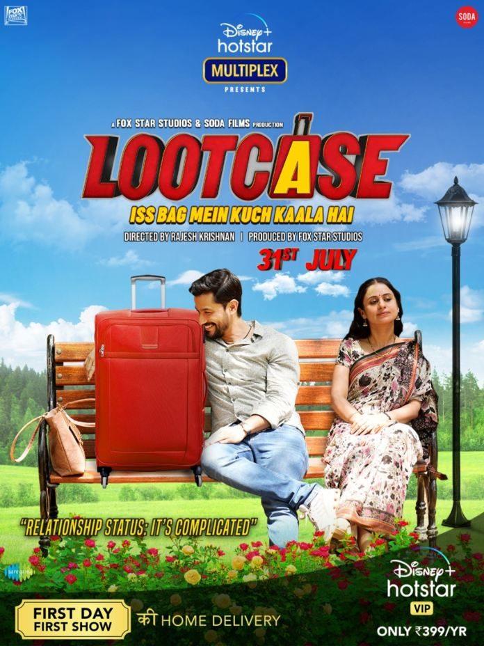 Lootcase –