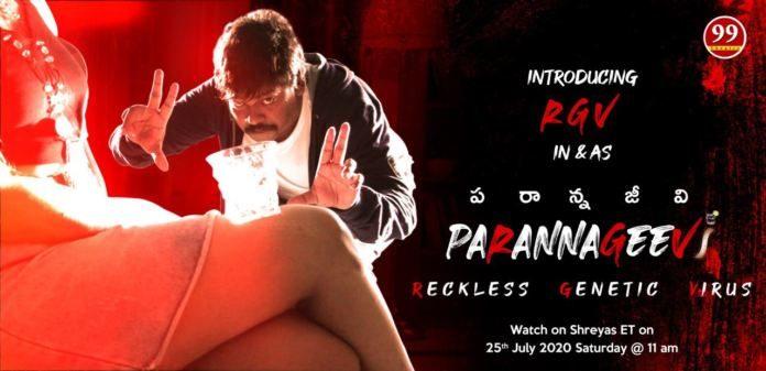 Parannageevi – Pk Fans' Revenge On Rgv