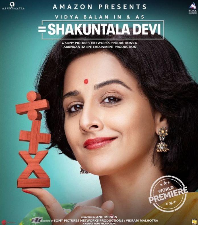 Shakuntala Devi –