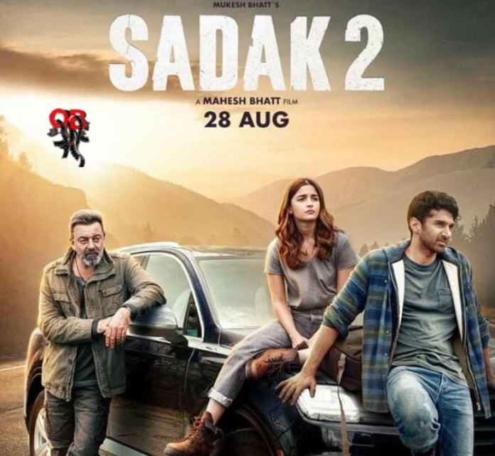 Ott Movie Review: Sadak 2 – Outrageously Bland