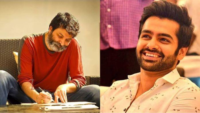 Will Trivikram Team Up With Ram? | Telugubulletin.com
