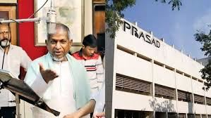 Ilayaraja Files A Petition Against Prasad Studio Owner