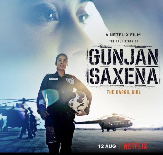 Gunjan Saxena: The Kargil Girl –