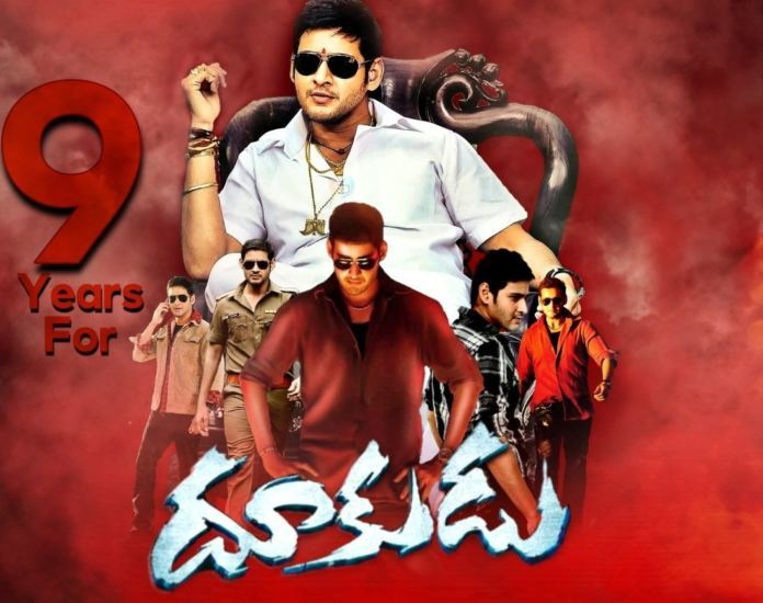 Blockbuster Dookudu Inspired From Hollywood Film