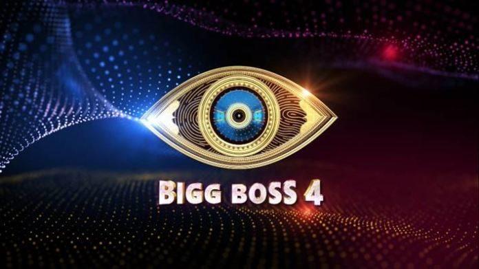 Bigg Boss Telugu 4: Three Saved And Katappa Revealed Finally On 7th Day