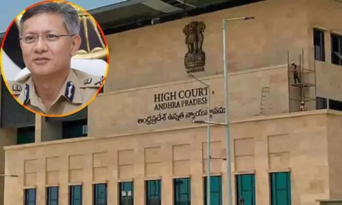 Hc: Dgp Should Resign If He Can't Control Ap Police