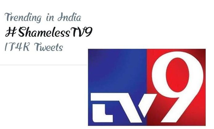 Hashtag #shamelesstv9 Currently Trends On Twitter!