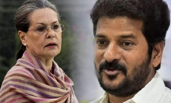 Sonia's Only Condition To Revanth Reddy