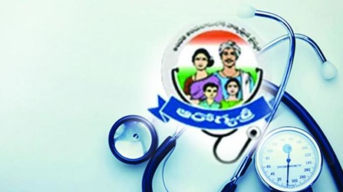 Telangana Hospitals To Include Covid Treatment Under Arogyasree Scheme?
