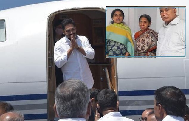 Jagan Reaches Hyderabad To Visit His Unwell Father-in-law