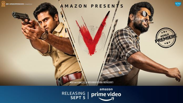 Ott Movie Review: V –
