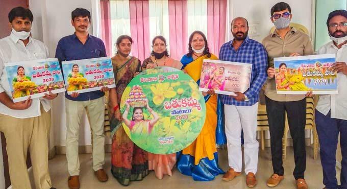 Telanagana Jagruti Launches Bathukmma Songs Cd And Books