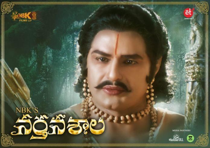 Balakrishna In Narthanasala Movie