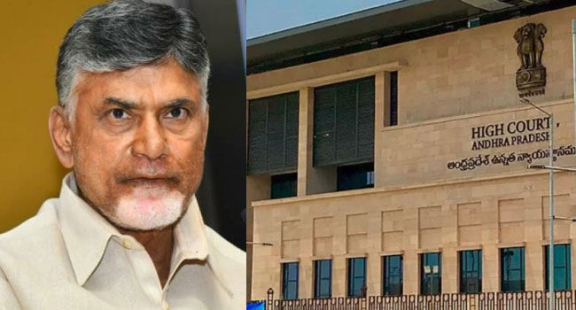 Ap High Court Gives Another Blow To Jagan Government, Rejects Go