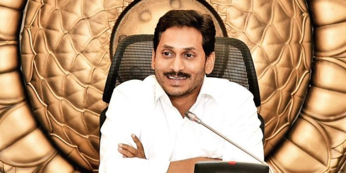 This Ysrcp Key Leader Acting As A Shadow Cm..?