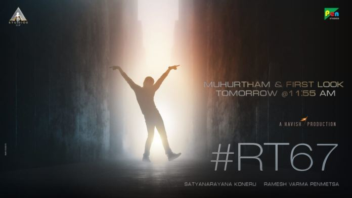 Ravi Teja's First Look From Rt67 To Be Out Tomorrow