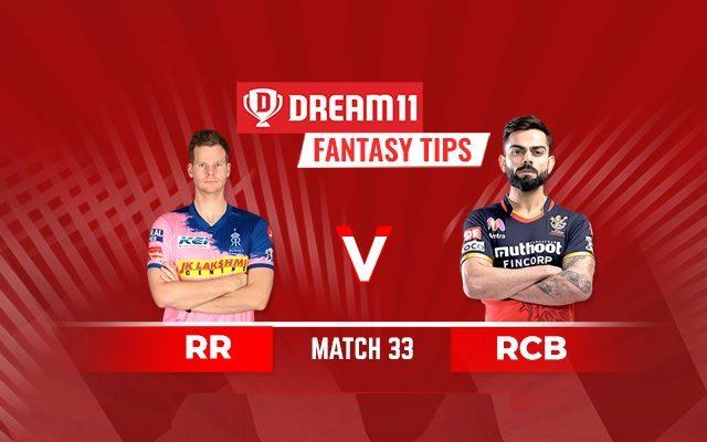 Rcb Vs Rr Dream11 Fantasy Cricket Winning Tips, Probables And Team Prediction