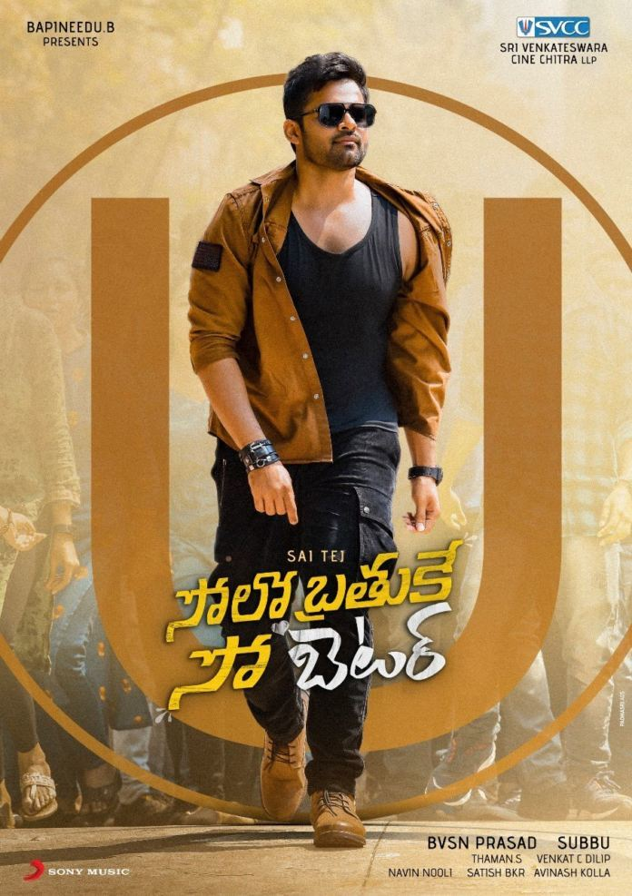 Sai Dharam Tej's Sbsb To Be Out 'very Soon'