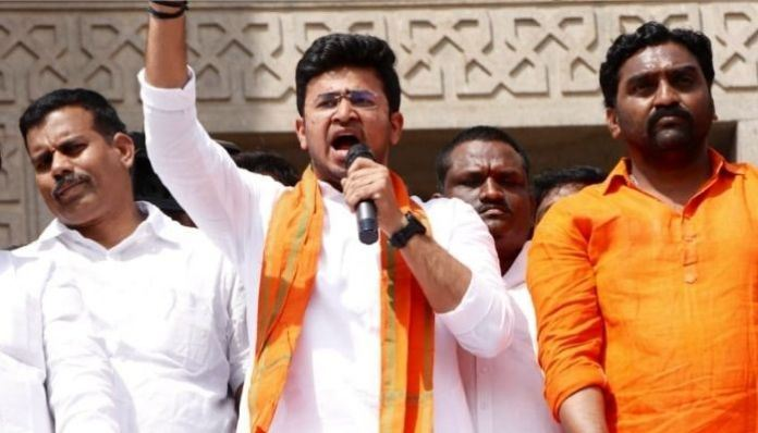 Twitteratis Slam Tejasvi Surya For Calling Hyderabad As 'bhagyanagar'