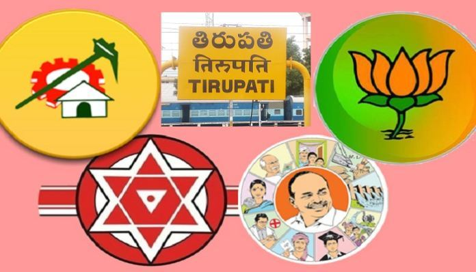 Tirupati By-elections Take Ap Political Parties By A Huge Storm