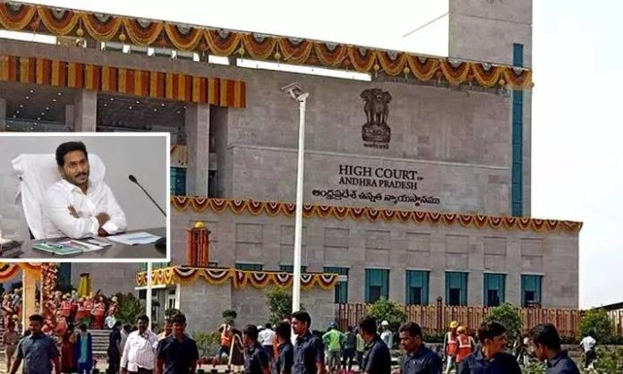 Complaints Against Government Pour In At Ap High Court!