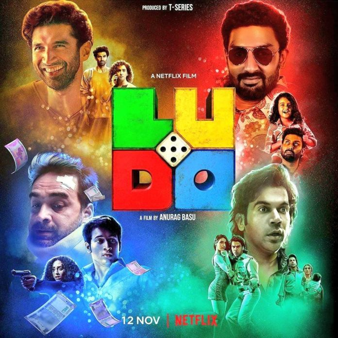 Ludo – This Game Is Too Boring