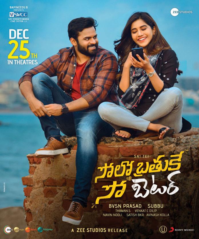 Sai Tej's Solo Brathuke So Better Locks Christmas Release