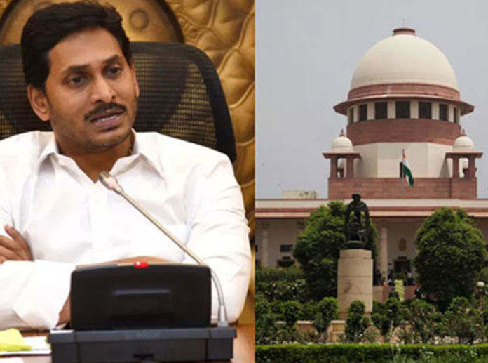 Jagan's Government To Once Again Approach Sc For This!