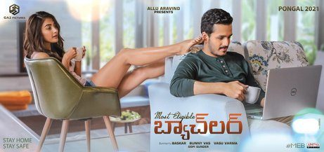 Financial Woes Shoot Up For Akhil's Most Eligible Bachelor Makers!?