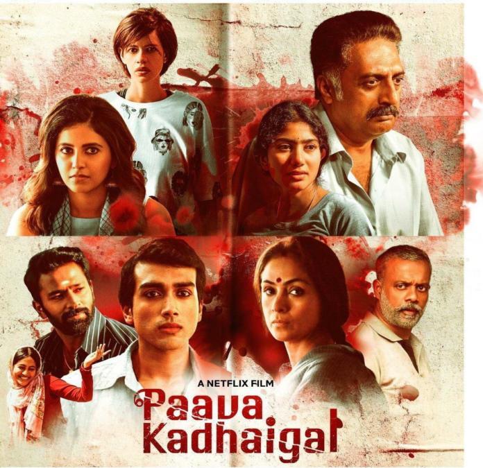 Paava Kadhaigal Review –
