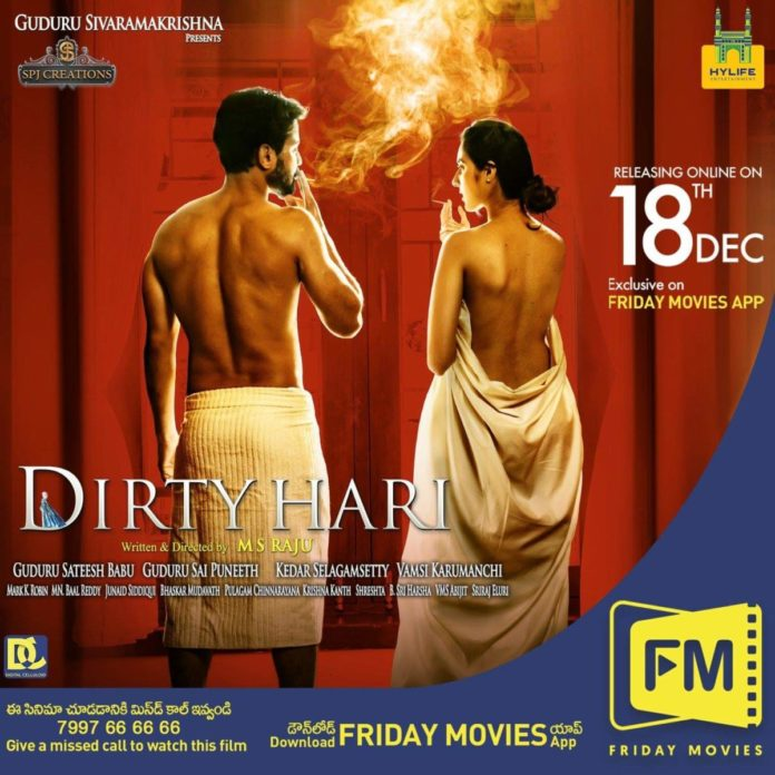 Dirty Hari Review –