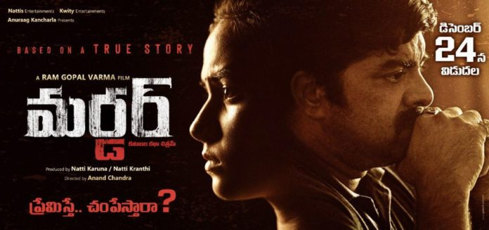 Murder Movie Review – Actors Shine In This Middling Drama