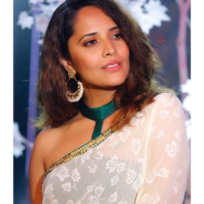 Anasuya To Star Alongside Malayalam Superstar