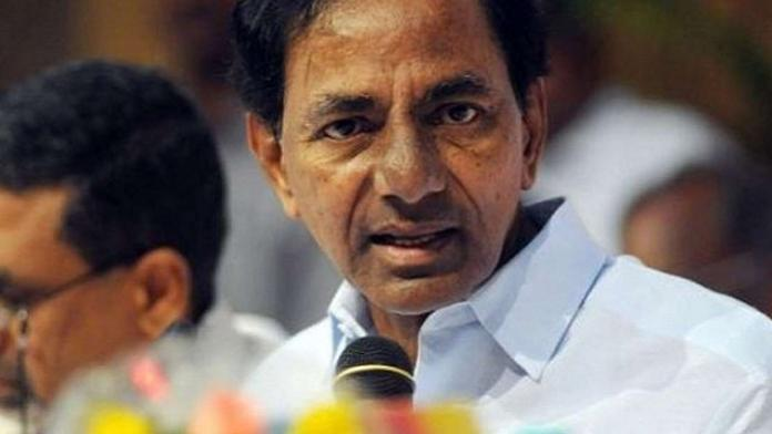 Schools In Telangana Will Be Reopened From 1st Of February