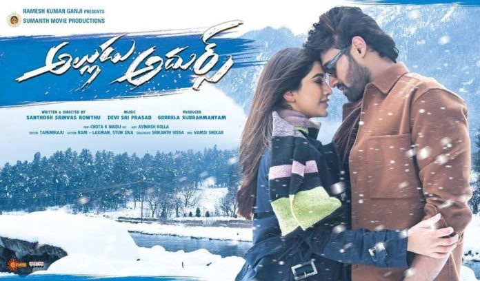 Alludu Adhurs Movie Review, Live Updates